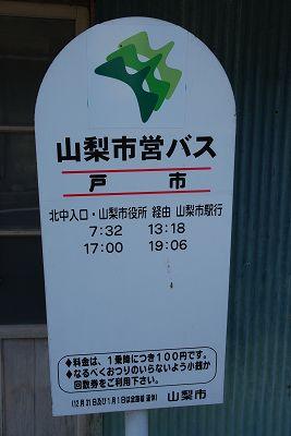 2008071301
