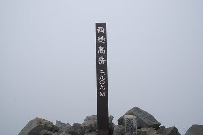 2008081706