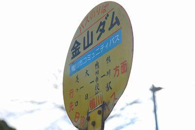 2009011013