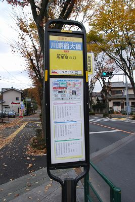 2009112815