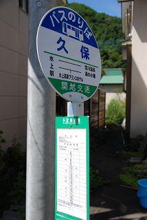 2010091901