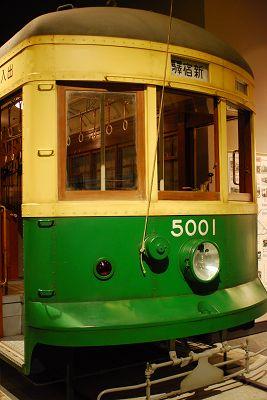 2010100912