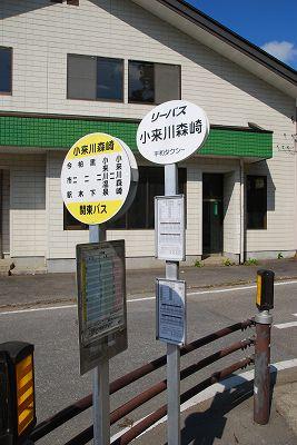2011042901