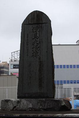 2012022501