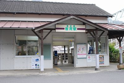 2012042101