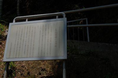 2012052703