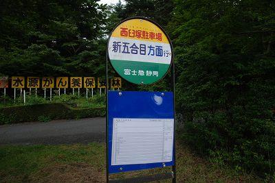 2013083101
