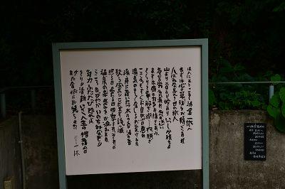 2016081415