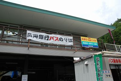 2017071531