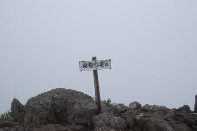 2008082602