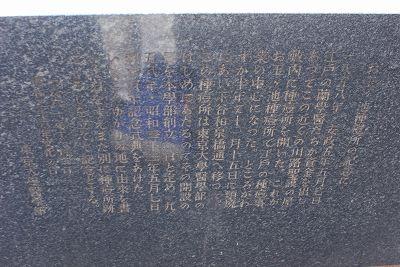 2008112911