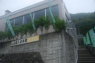 2009071912