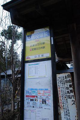 2010031416