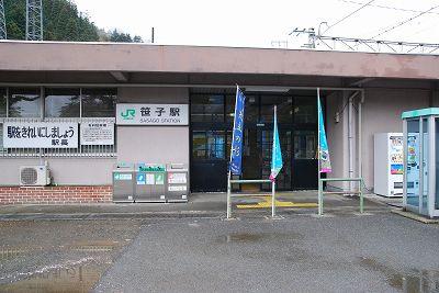 2010042401