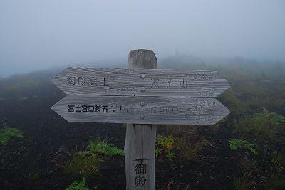 2011082814