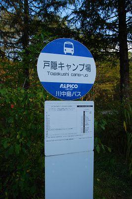 2011100918