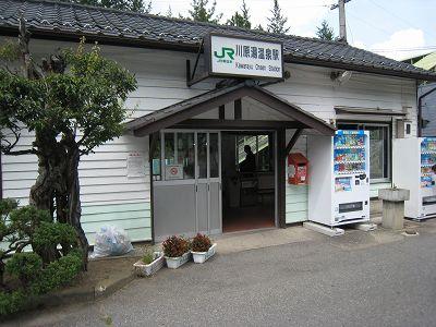 2012090801