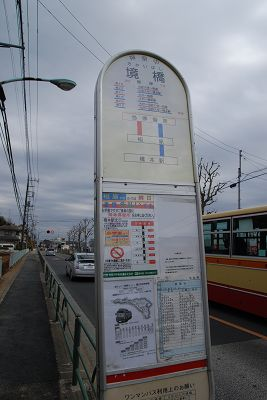 2013030311