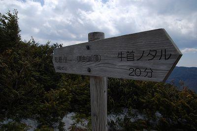 2013050508