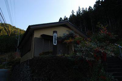 2013120702