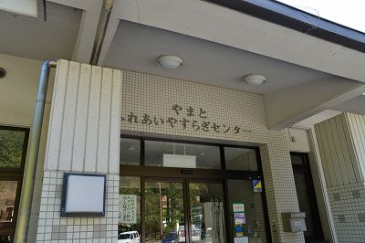 2014092721