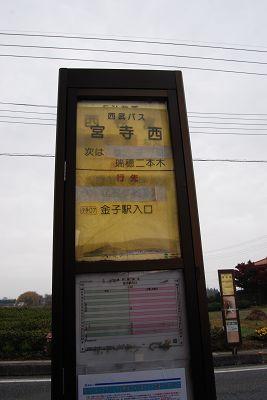 2014112901
