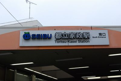 2015030801