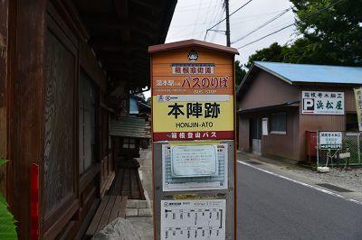 2016081413