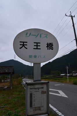 2016102201