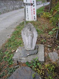 Michiakashizizo
